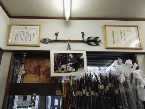 photos de l'atelier de sugiyamasan à Tokyo