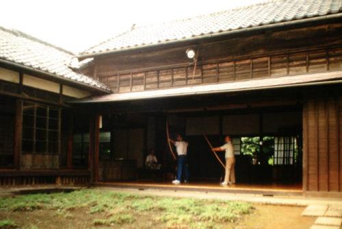 le bâtiment du vieux dojo à shimoigusa, Tokyo en 1985